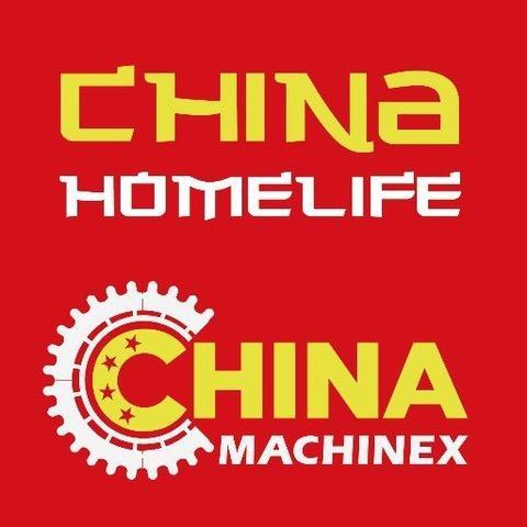China Homelife 2019