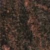 Pomniki granitowe - granit Aurora